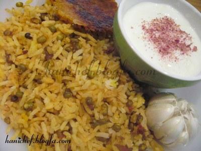 طرز تهیه ی حلوای آرد نخودچی و مطبخ رویا حلوای هویج