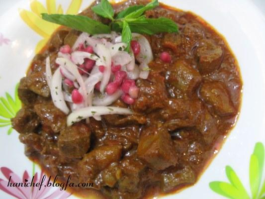 لذت آشپزی با هانی شف - واویشکای دل و جگر (خوراک جگر)